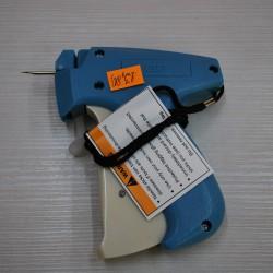 Etikečių prikabinimo prietaisas